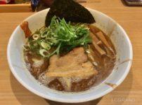 適度に脂がのった美味しいスープの麺処つむじのラーメン