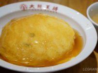 大阪王将の卵の上にたっぷりとあんが乗ったふわとろ天津炒飯