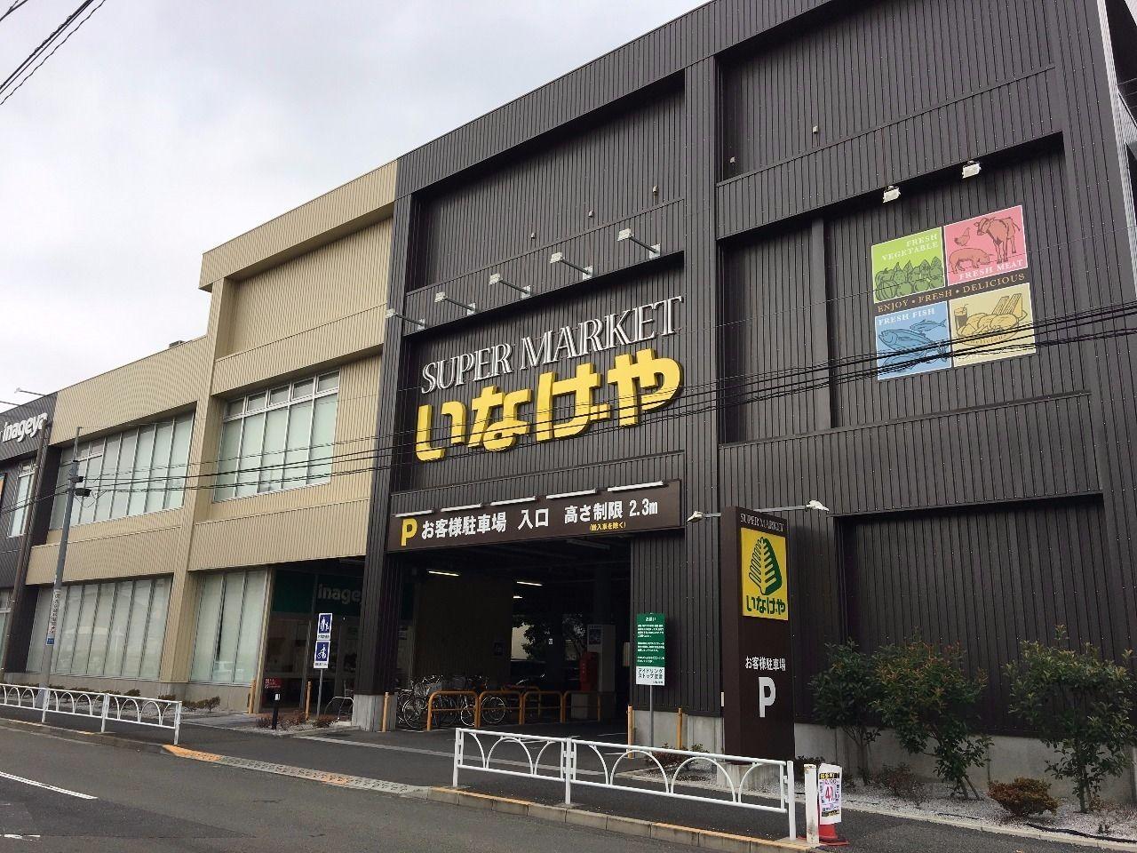 桜 新町 ライフ