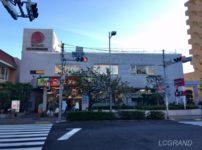 駅から1分ほどの距離にある使いやすいスーパー、ピーコック桜新町店の外観
